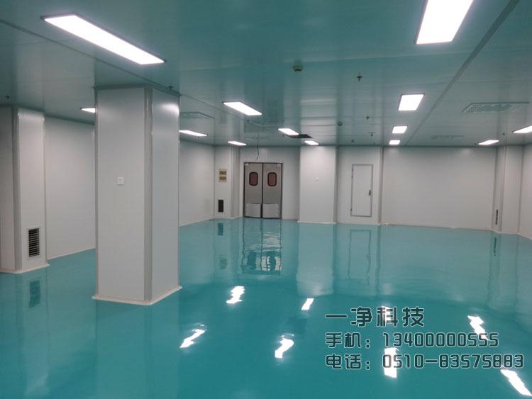 无尘室PVC塑胶地板