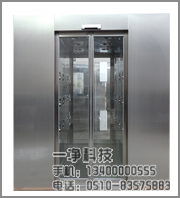 Automatic Door Air Shower